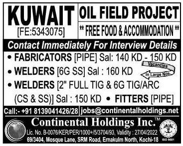 NEW TECHNICIAN JOBS IN KUWAIT