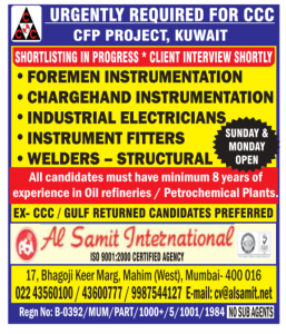 ccc kuwait vacancies