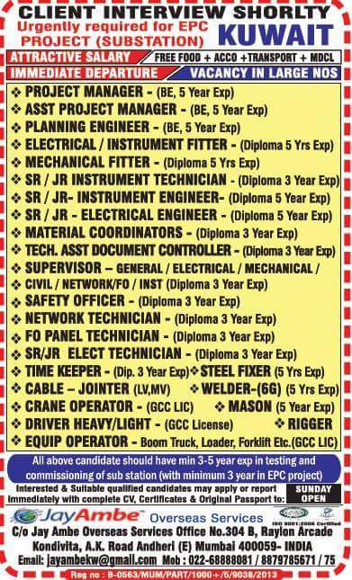 free recruitment jobs in gulf countries august 12  2019