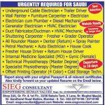 gulf jobs newspaper advertisement