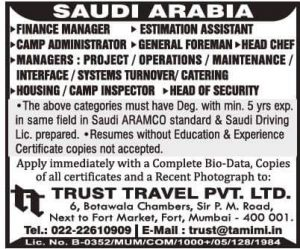 saudi arabia vacancy in mumbai