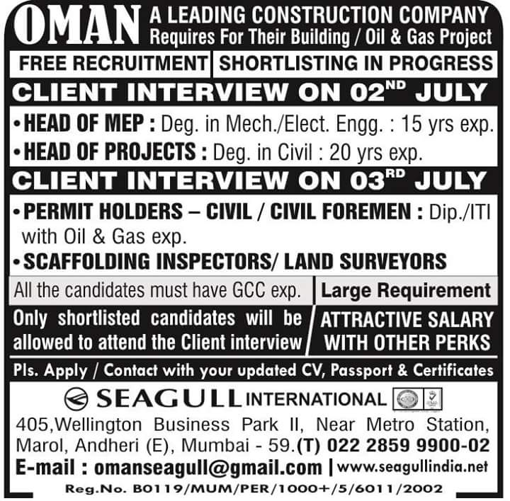 walkin interview in oman