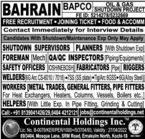 BAHRAIN BAPCO JOB INTERVIEW