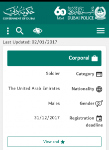 DUBAI police job0A0A