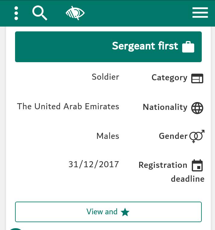 DUBAI police job