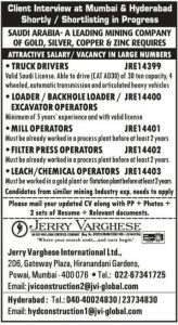 Vacancy in Large no KSA