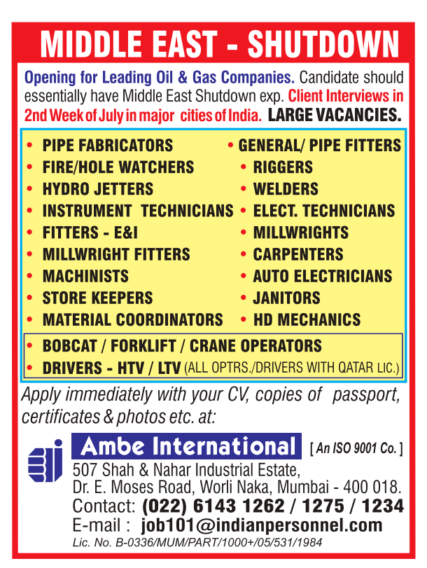 ambe consultancy gulf jobs