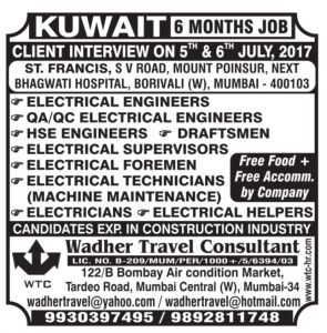 electrical engineer jobs in gulf countries