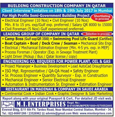 JOBS AT GULF GULF JOB WALKINS - GULF JOBS , GULF JOBS ...