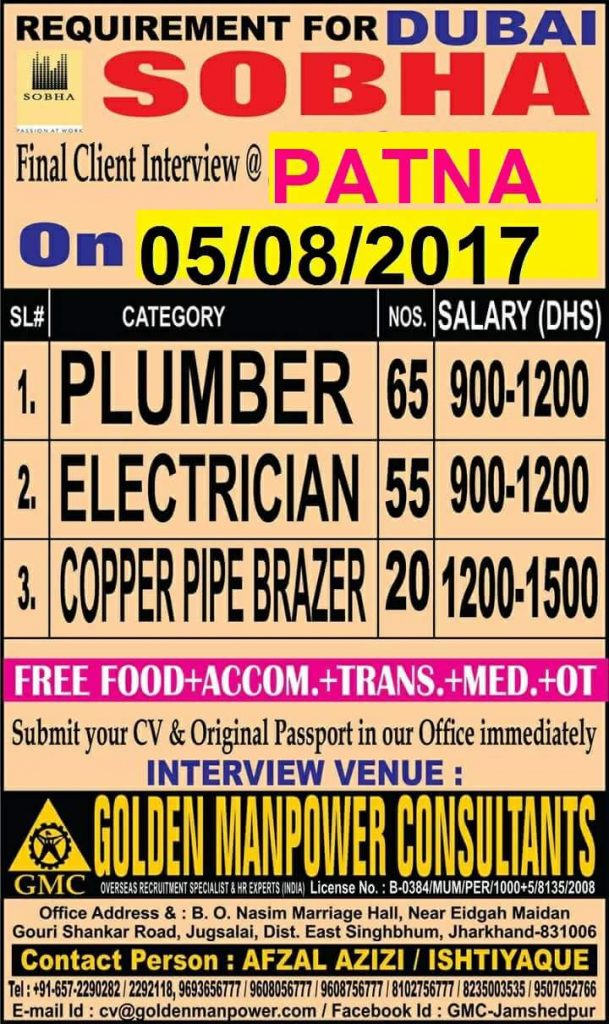 GULF JOB INTERVIEWS IN PATNA