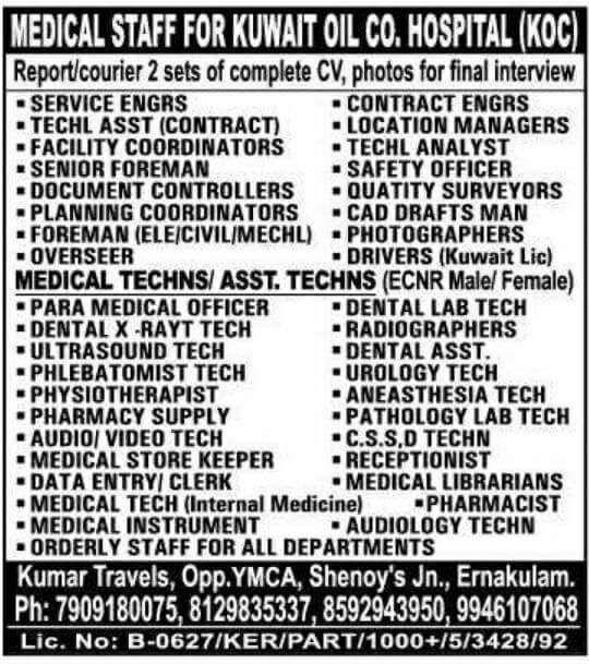 Hospital Maintenance jobs