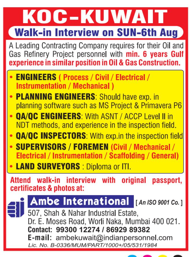 kuwait koc job placements
