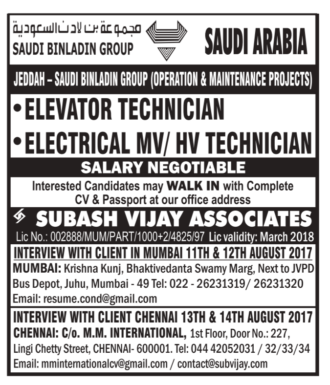 SAUDI BINLADIN GROUP CAREERS