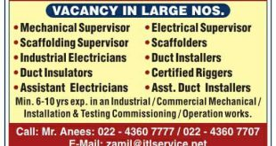 GULF JOB SEEKER VACANCIES