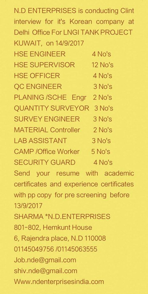 KOREAN ENGINEERING COMPANY OIL AND GAS JOBS