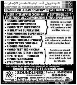 SOUNDLINE JOB VACANCY