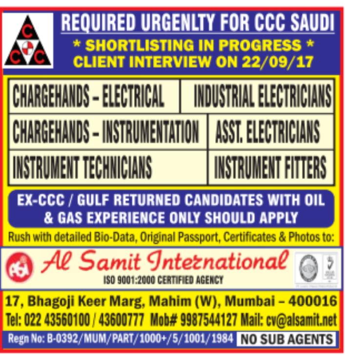 CCC jobs