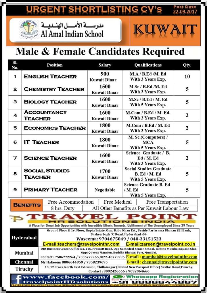 teacher vacancy walkin interviews for teaching jobs