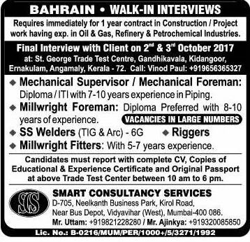 WALK IN INTERVIEW IN BAHRAIN JOB