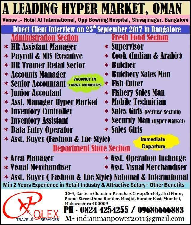 jobs in oman for indian graduates