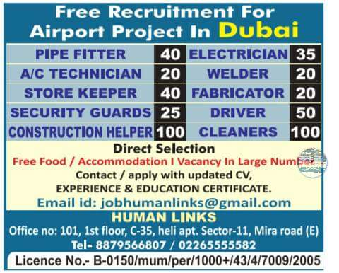 AIRPORT JOB VACANCIES