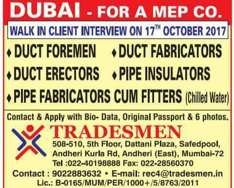 DUBAI JOBS TODAY VACANCIES