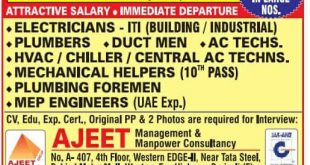 Freejobalert Gulf jobs in mumbai