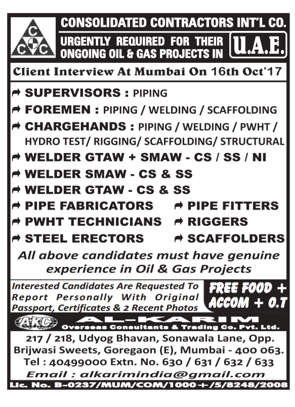 JOBS IN CCC COMPANY