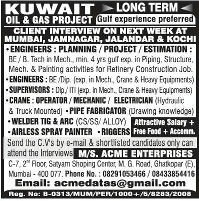 KUWAIT HUGE JOB