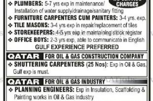 MEP ENGINEER JOB