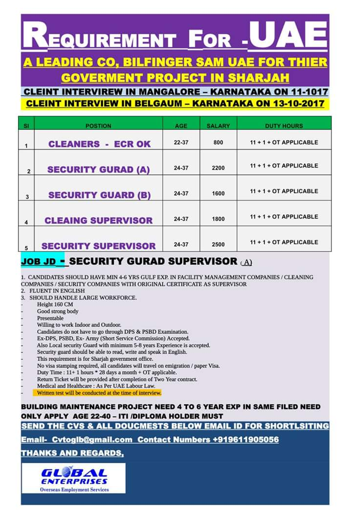 G4S Security Jobs in MIDDLEAST, g4s security vacancies