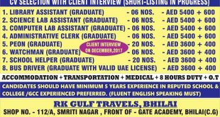 HIGH SALARY GULF JOBS