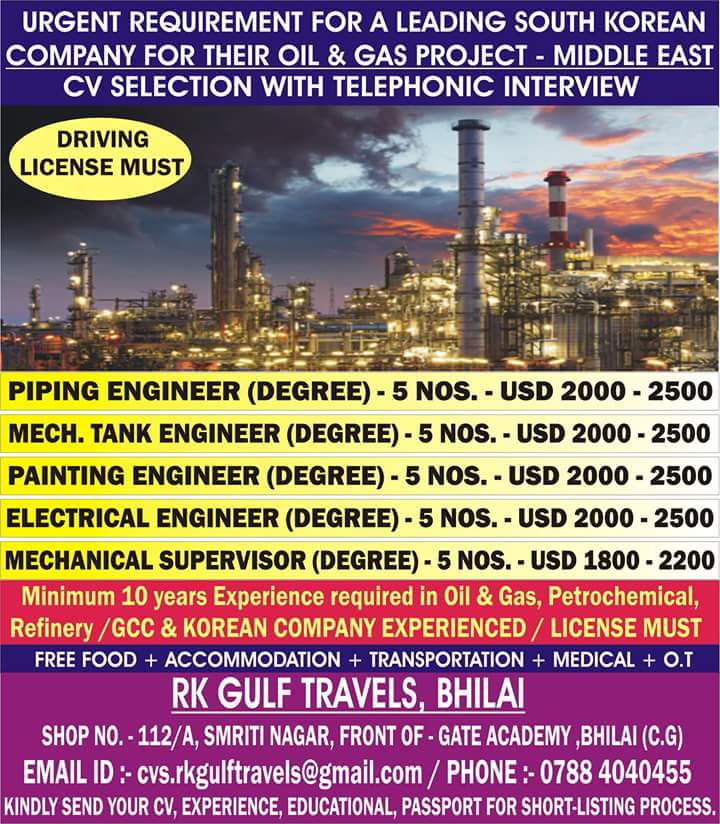 SKYPE INTERVIEW FOR GULF JOBS