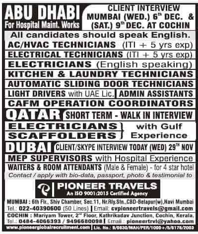 GULF JOBS WALK IN
