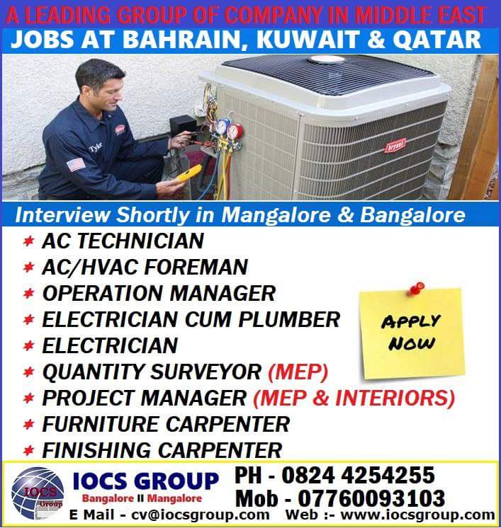 Interview In Bangalore