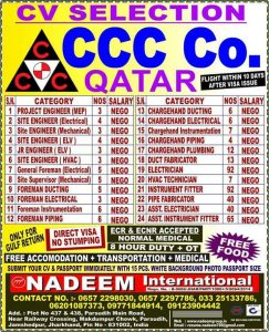 JOBS IN CCC COMPANY - consolidated contractors company 3cc jobs