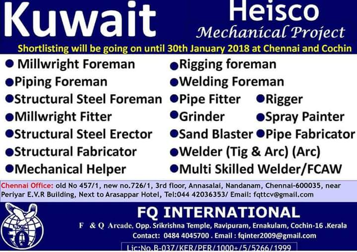 KUWAIT JOB VACANCIES