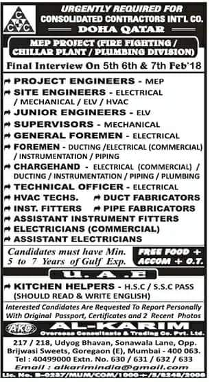 Jobs In Ccc Company Consolidated Contractors Company 3cc