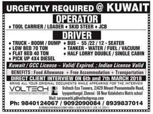 school bus driver jobs in qatar