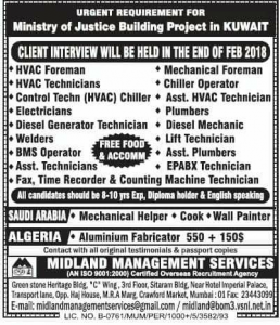 Free Recruitment Jobs in Gulf Countries December 12, 2019