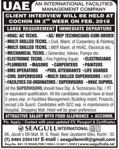 Gulf Jobs Walkin Interview in Cochin, Kochi, Kerala 2019