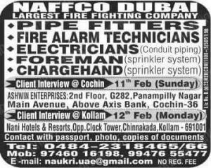 Naffco Jobs in Dubai