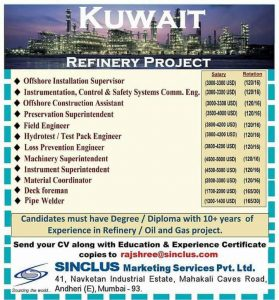 Offshore Jobs in Middle East