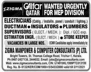 galfar job vacancy for technicians