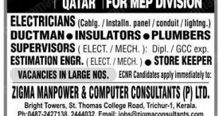 galfar job vacancy for technicians