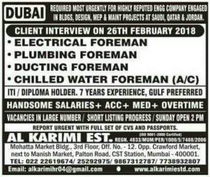 gulf job newspaper advertisement