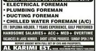 gulf job newspaper advertisement