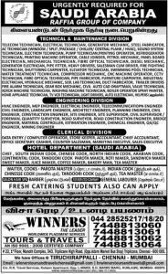 Of pdf epaper india times chennai