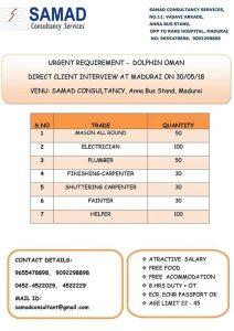 Gulf Job Interview in Madurai