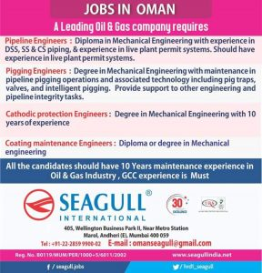 Galfar Oman job vacancy